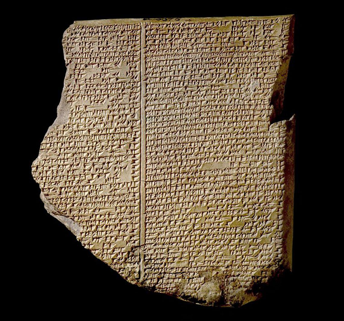 © The Trustees of the British Museum